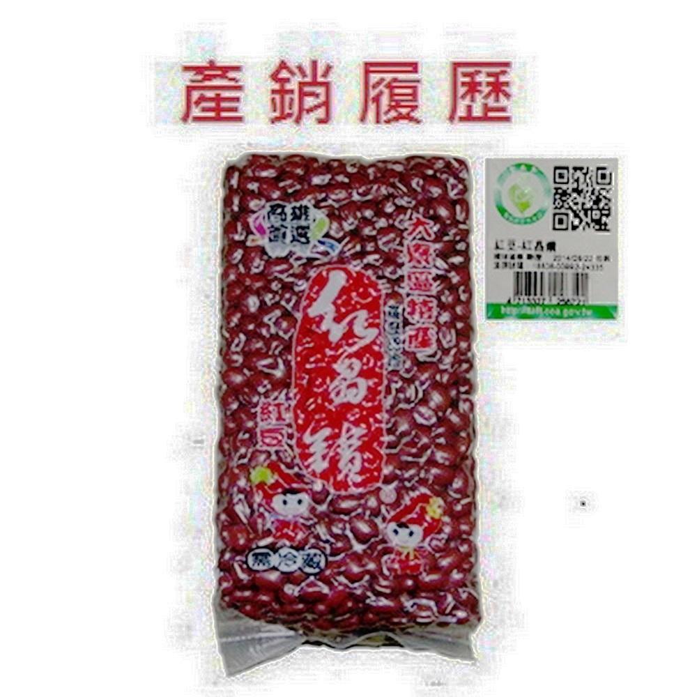 高雄大寮區農會 紅晶鑽紅豆(600g)