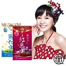 纖Q莓果多酚紅豆水+膠原蛋白薏仁水
