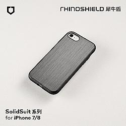 犀牛盾 iPhone 8/7 Solidsuit髮絲紋防摔背蓋手機殼-黑色