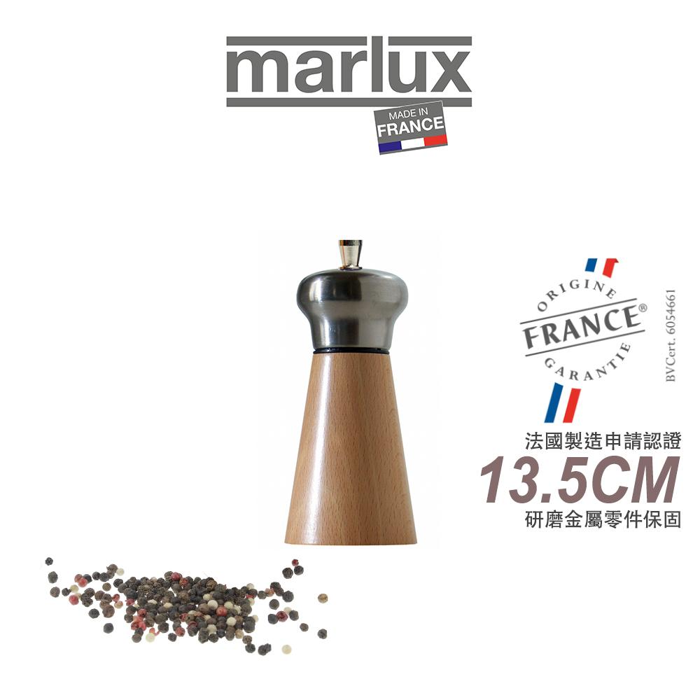 法國Marlux SPRINGAR系列-天然木胡椒研磨罐13.5cm(不鏽鋼圓頭)
