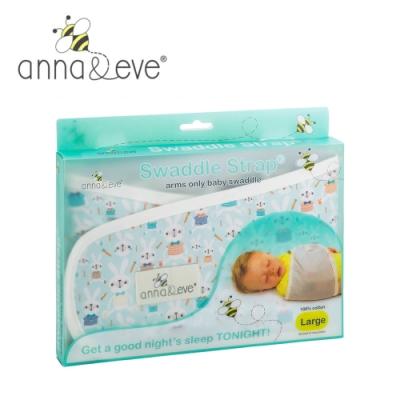 美國 Anna&Eve 嬰兒舒眠包巾 / 防驚跳早產兒肚兜-藍色兔子農場