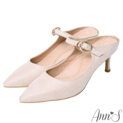 Ann'S美型不散場-顯瘦瑪莉珍尖頭穆勒細跟鞋-米