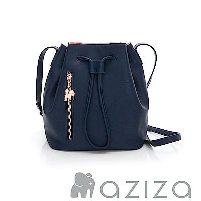 aziza MAHA水桶包-藍