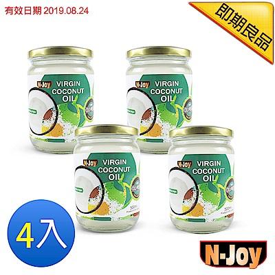 [即期品]N-Joy 恩久 有機冷壓初榨椰子油(500mlx4入)