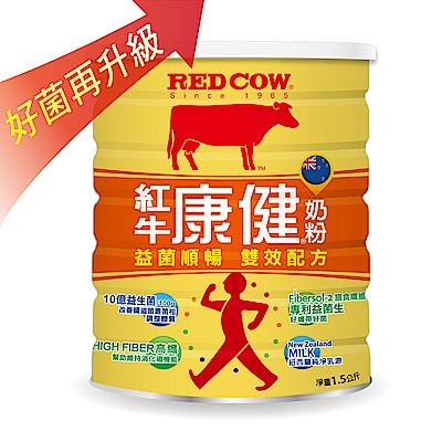 紅牛 康健奶粉-益菌順暢雙效配方(1.5kg)