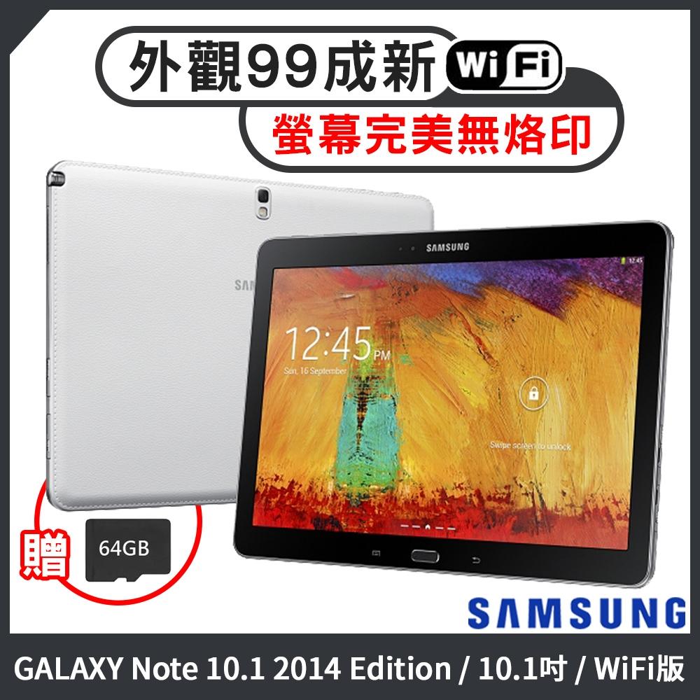 【福利品】SAMSUNG Galaxy Note 10.1 2014 Edition WiFi版 平板電腦 P600