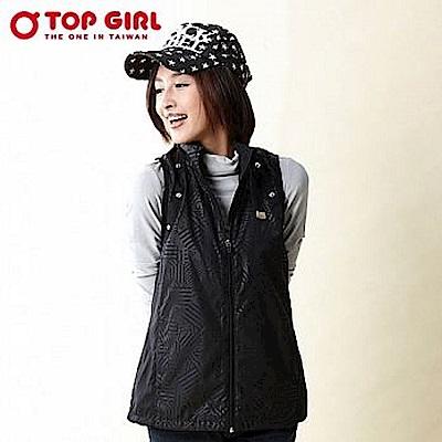 【TOP GIRL】可拆式風衣外套 - 神秘黑