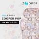 【Zooper】Pop限定款 純棉冰絲涼感墊-冰原歷險(嬰兒推車坐墊 坐墊 涼墊 推車涼席 透氣墊) product thumbnail 1
