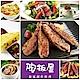 王品集團-陶板屋和風創作料理套餐10張 (平假日適用/已含服務費) product thumbnail 1