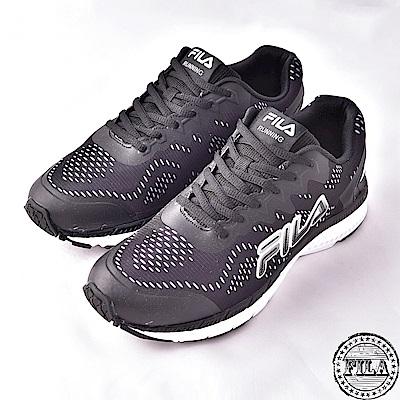 FILA男款輕量路跑鞋款1-J312S-001