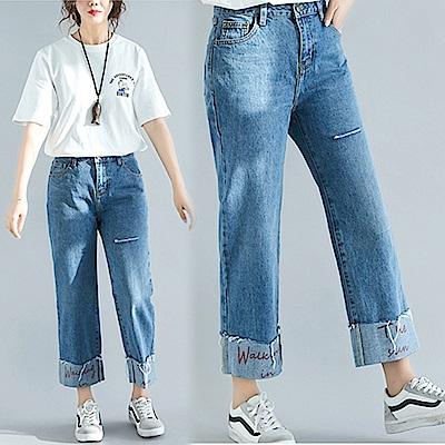 【韓國K.W.】追加款埃及涼夏牛仔褲