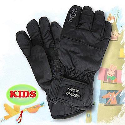 SNOW TRAVEL 頂級兒童加厚版防水透氣手套(S)_黑