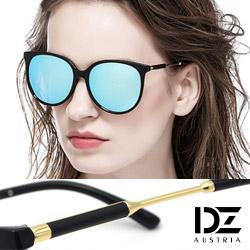 DZ 風尚圓柱腳 抗UV 防曬太陽眼鏡造型墨鏡(黑框冰藍膜)