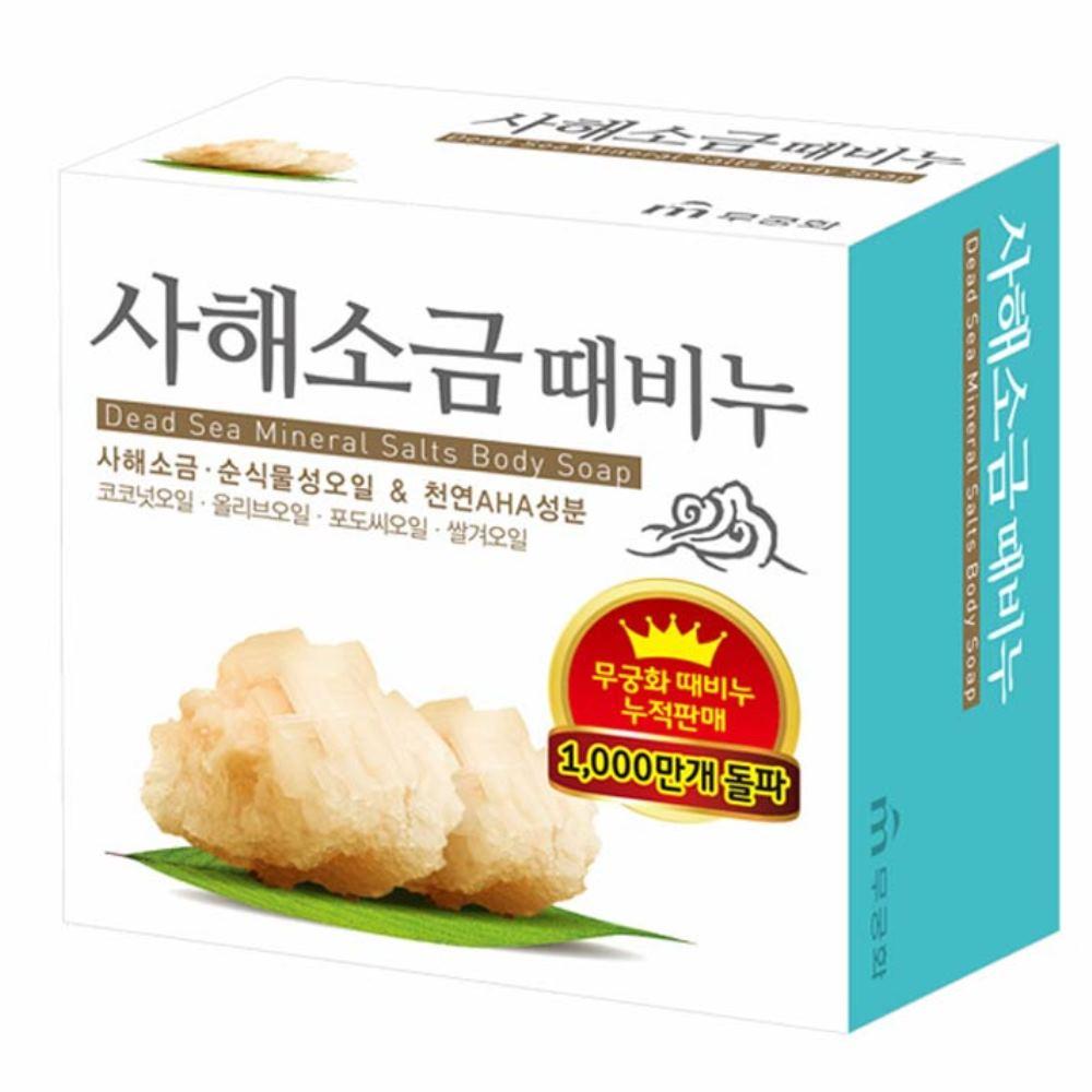 韓國MKH無窮花-汗蒸幕海鹽去角質搓仙皂 100g