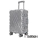 義大利BATOLON  凌雲飛舞TSA鎖PC硬殼鋁框箱/行李箱 (20吋)