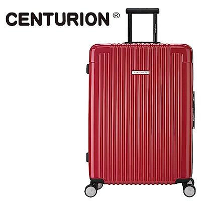 CENTURION美國百夫長莫蘭迪系列29吋行李箱-長春紅P03