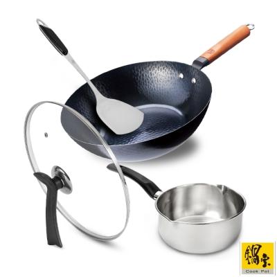 鍋寶 岩紋鐵鍋雙鍋組