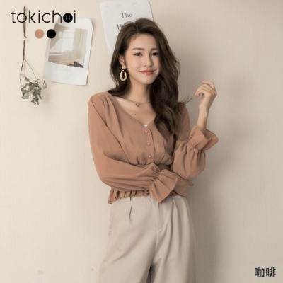 東京著衣 法式輕甜V領排釦迷人縮腰上衣(共二色)