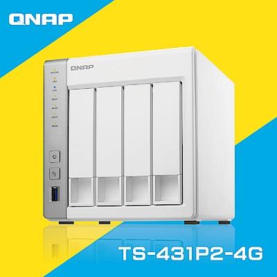 QNAP 威聯通 TS-431P2-4G 4Bay 網路儲存伺服器