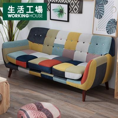 【網路獨家價-生活工場】Los colores V 防潑水三人座沙發