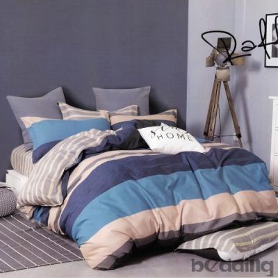 BEDDING-100%棉單人全鋪棉床包兩用被套三件組-紳士條紋-藍