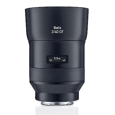 蔡司 Zeiss Batis 2/40 CF (公司貨) For E-mount