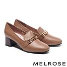高跟鞋 MELROSE 簡約時尚金屬鏈飾牛皮粗高跟鞋-米