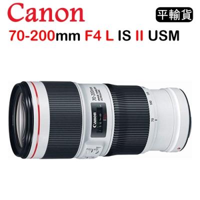 CANON EF 70-200mm F4 L II IS USM (平行輸入) 送UV保護鏡+吹球清潔組