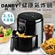 DANBY  3.5L 無油健康氣炸鍋 DB-35ARF product thumbnail 1