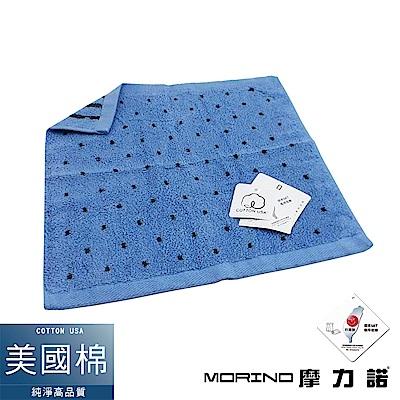 MORINO摩力諾 美國棉雙面圓點條紋方巾/手帕-寶石藍