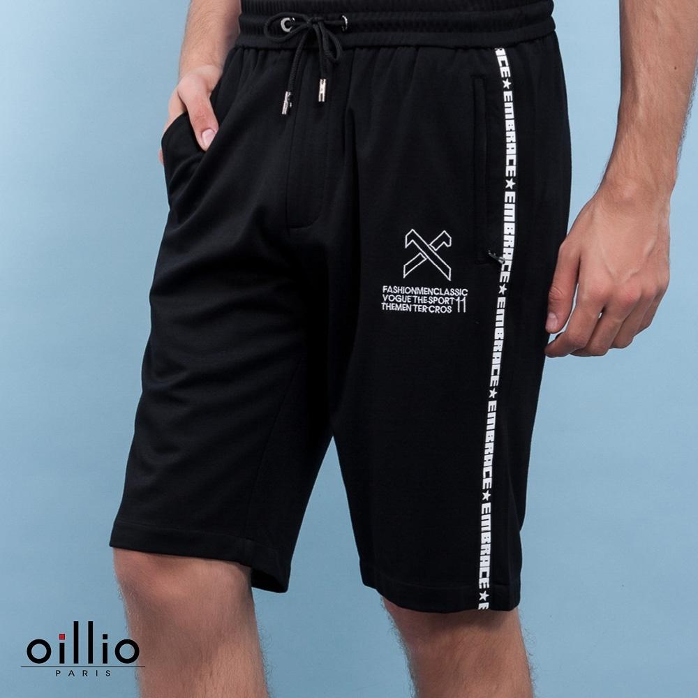 oillio歐洲貴族 休閒雙側文字印花短褲 柔順彈力棉料款 防皺運動款 黑色