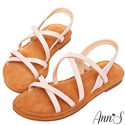 Ann'S水洗牛皮-雙X秒穿勾帶寬版平底涼鞋-粉