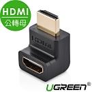 綠聯 HDMI公轉母 轉接頭