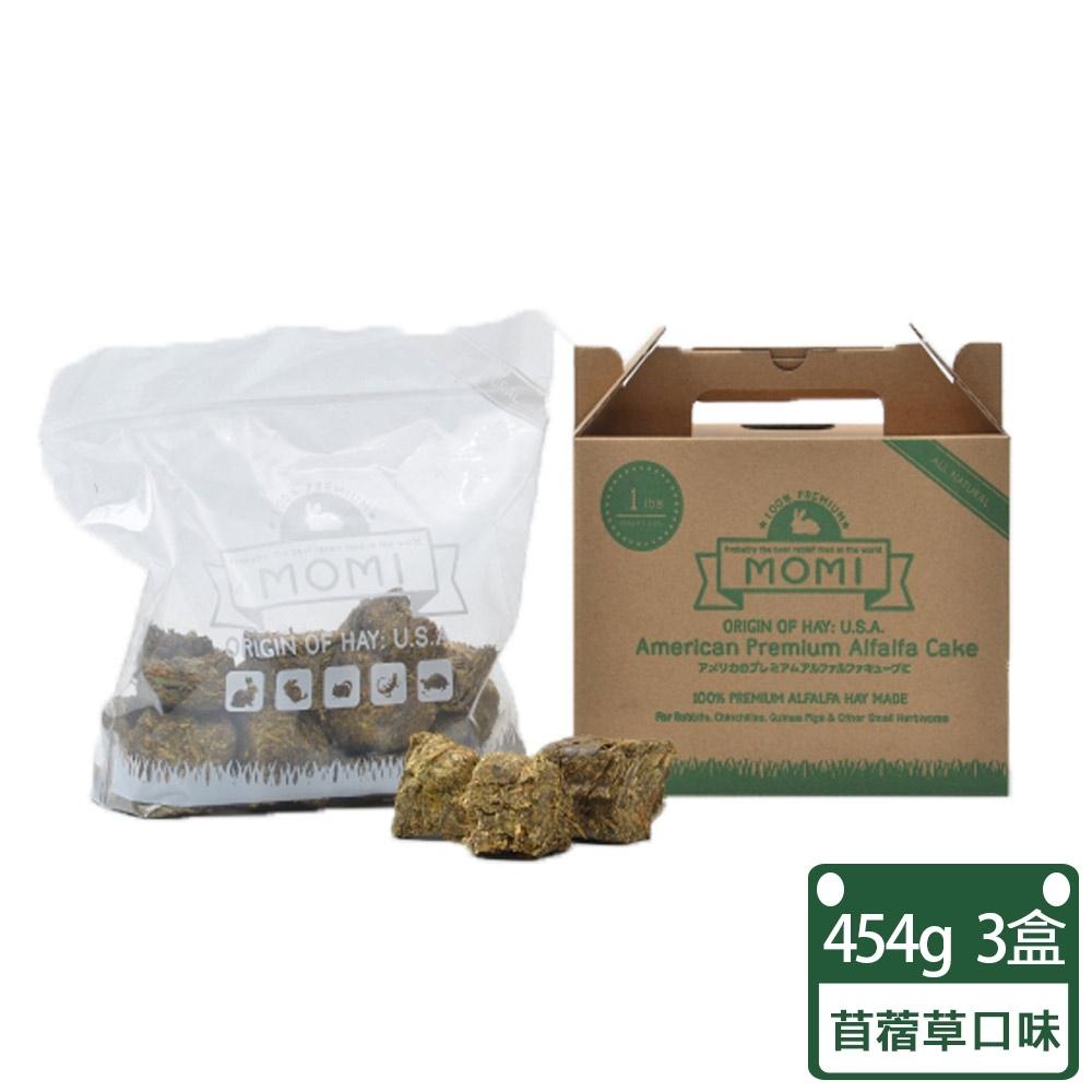 摩米 MOMI  苜蓿草磚 454g - 三盒組