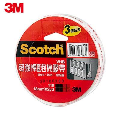 3M 118 Scotch超強悍雙面泡棉膠帶(18mmx2YD)