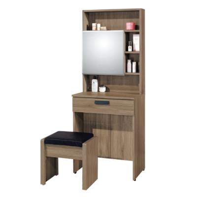 柏蒂家居-麥卡倫工業風2尺鏡台/化妝桌(贈化妝椅)-60x40x155cm