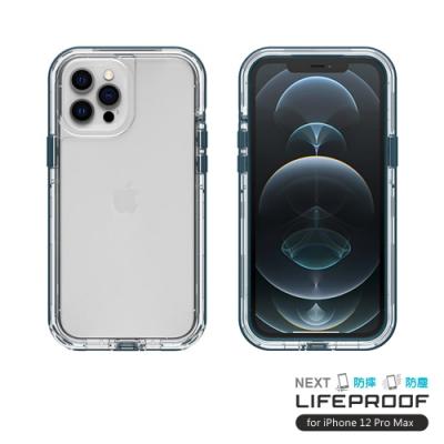 LIFEPROOF iPhone 12 Pro Max (6.7吋)專用 2米軍規防摔防雪防塵三防保護殼-NEXT(透明/藍)