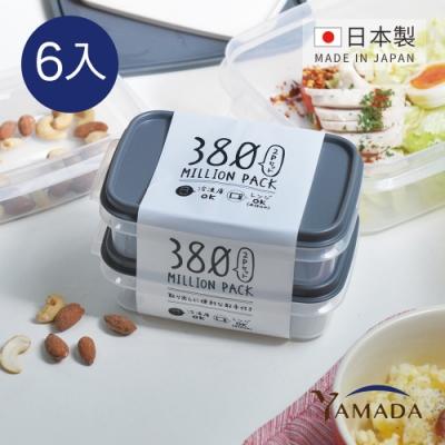日本山田YAMADA 日製冰箱冷凍冷藏保鮮收納盒(可微波)-380ml-6入