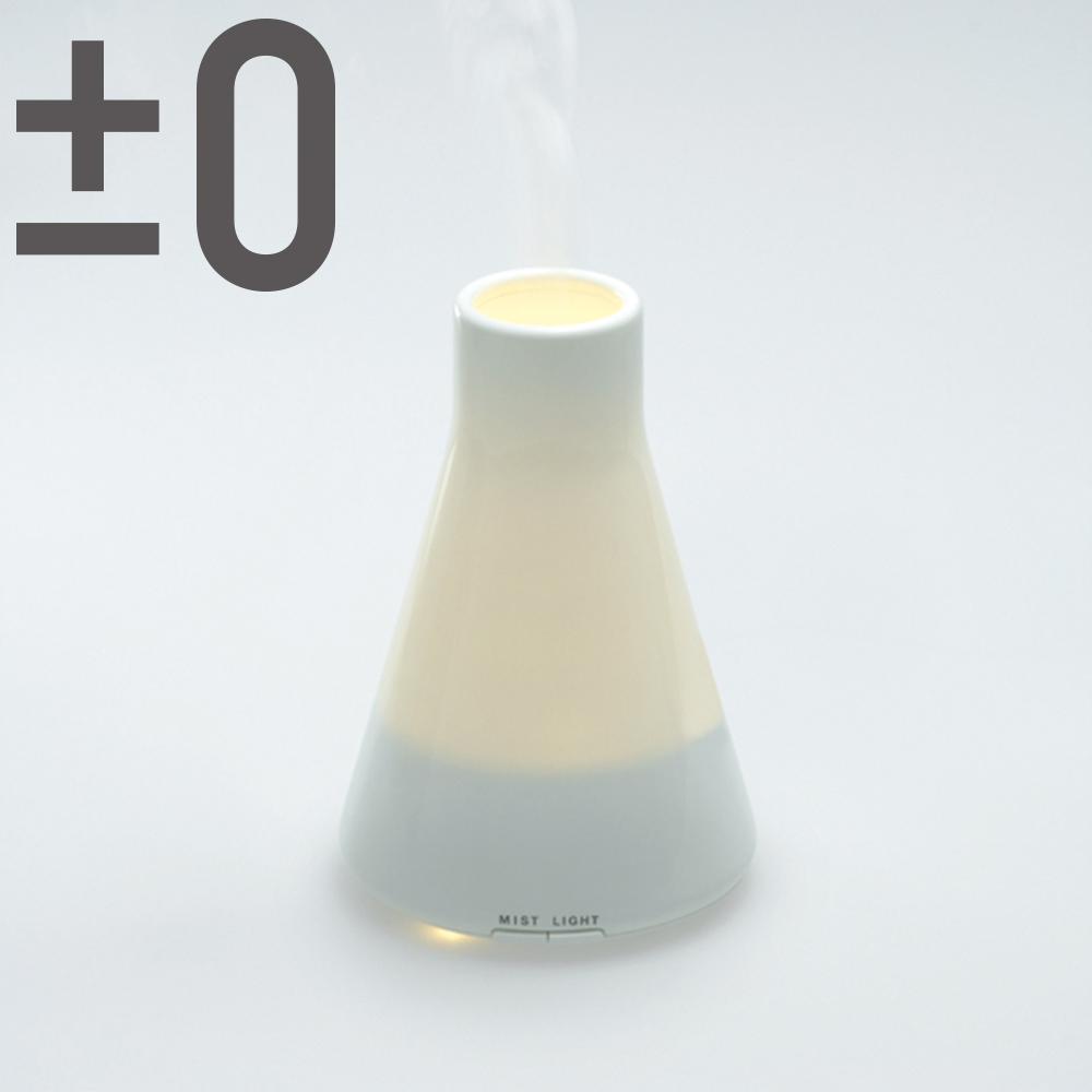 正負零plusminuszero  XQU-U010 正負零±0 香氛水氧機 XQU-U010 白色