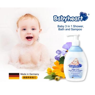 (即期品)德國寶貝心 嬰兒3in1洗髮沐浴泡澡露 三色堇+金盞花(250ml)