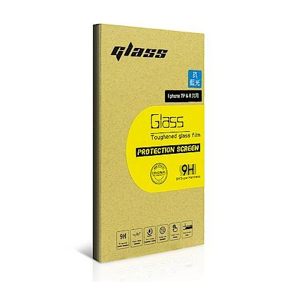 3D曲面日本超微米奈離子9H鋼化玻璃抗藍光保護膜-iPhone 7PLUS / 8PLUS