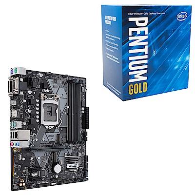 【雅虎價】Intel G5400 +華碩 PRIME B360M-A 主機板