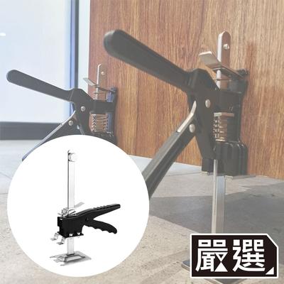 嚴選 手持千斤頂 FQ-05升降頂高器/磁磚高低調節抬高器