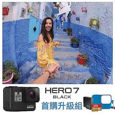 GoPro-HERO7 Black運動攝影機 首購容量升級組