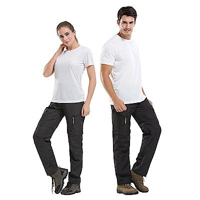 NEW FORCE 兩截式速乾防潑水透氣休閒工作褲-黑色