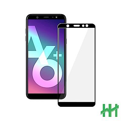 鋼化玻璃保護貼系列 Samsung Galaxy A6 Plus (6吋)(全滿版黑)