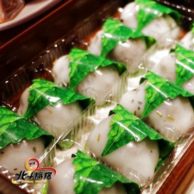北斗麻糬‧古早味菜脯絲鹹麻糬(10粒/盒,共2盒)