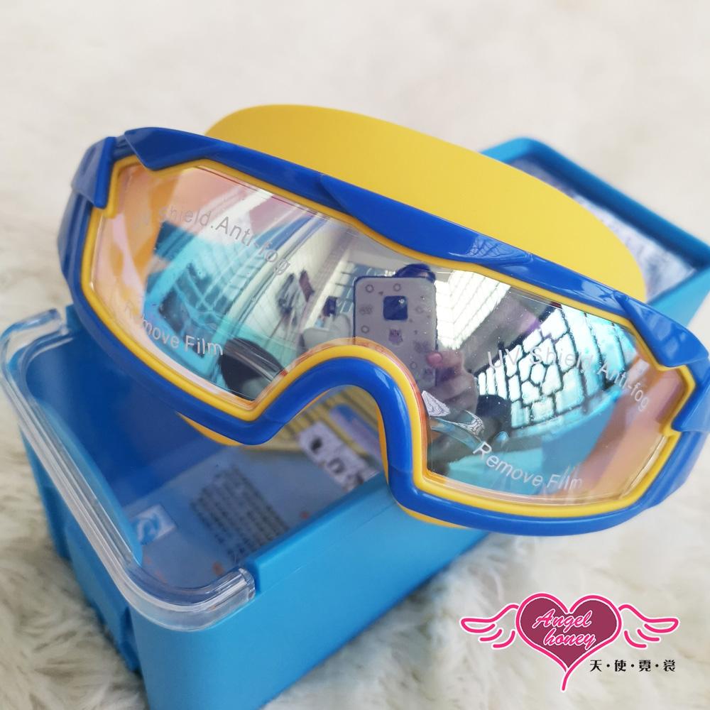 泳鏡 一片式大面鏡蛙鏡 兒童小朋友防霧蛙鏡 泳裝泳衣 游泳配件(藍黃F) AngelHoney天使霓裳