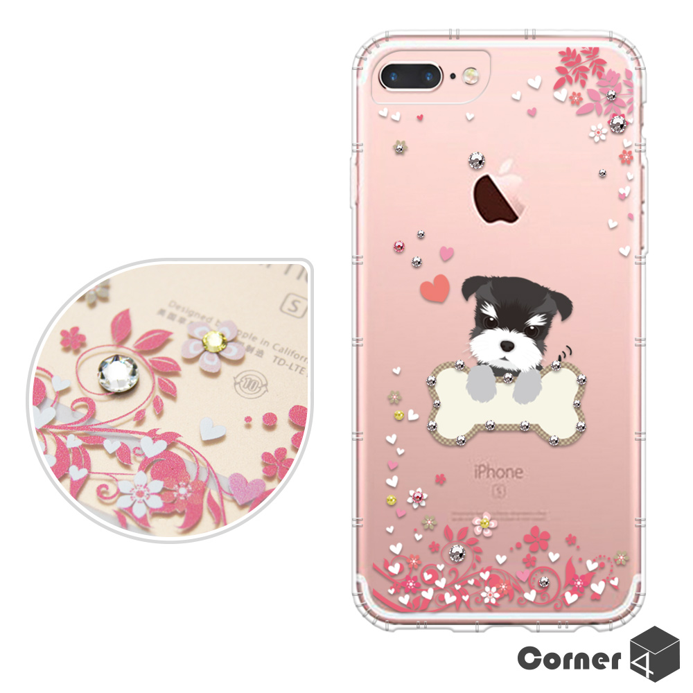 Corner4 iPhone8/7/6s Plus 5.5吋奧地利彩鑽防摔手機殼-俏皮小Q