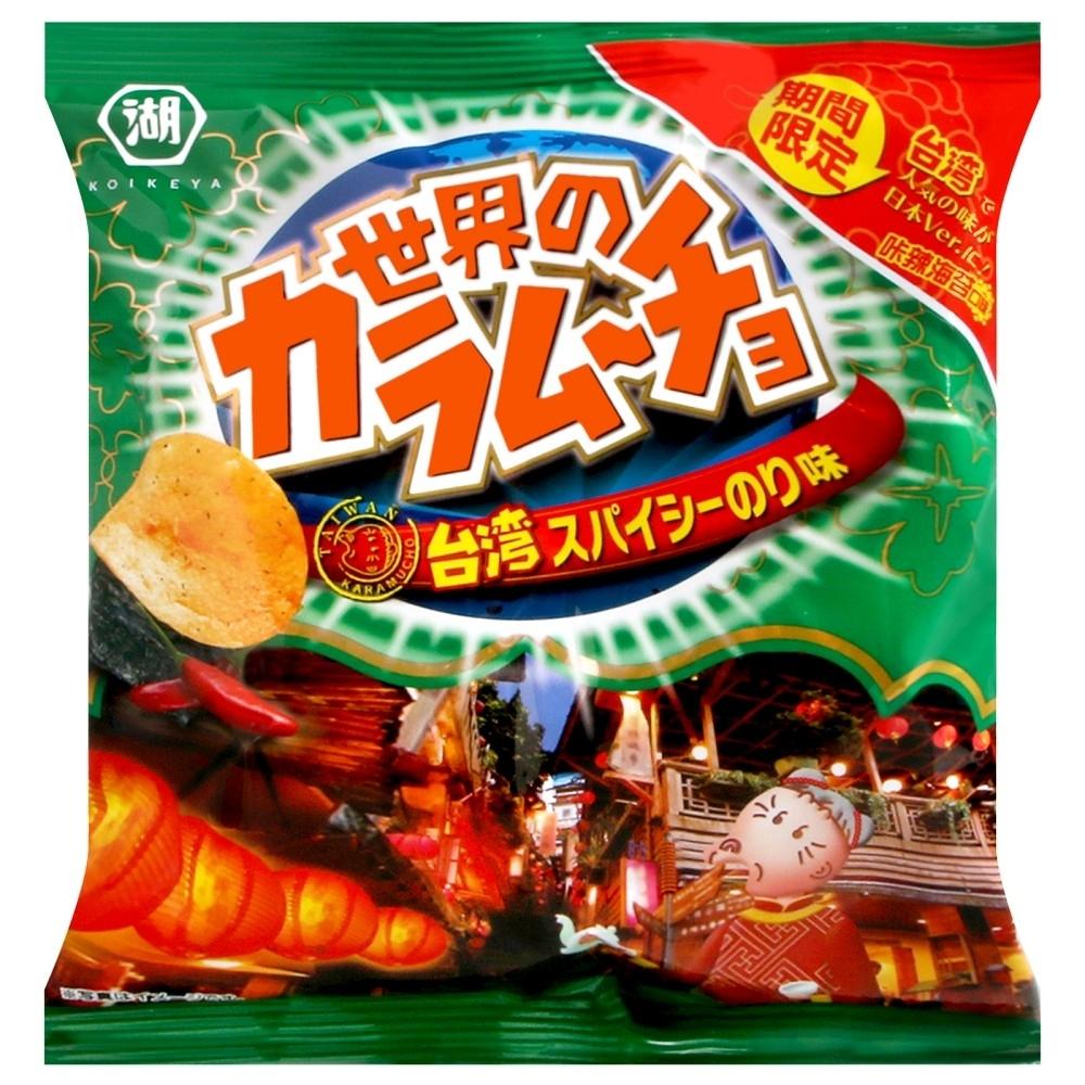 湖池屋 萬國洋芋片-台式香辣海苔鹽風味(55g)
